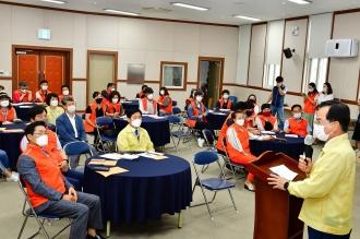 광산구 재난현장 통합자원봉사지원단 발대식 개최