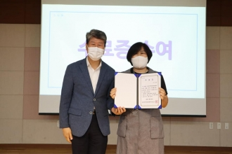 함께하는 2021 광산여성대학원 수료식 진행