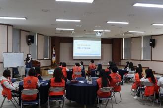 미래세대 V-리더 청소년 봉사단 오리엔테이션