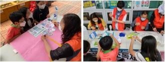 신창동 캠프 - ECO 신창마을 만들기