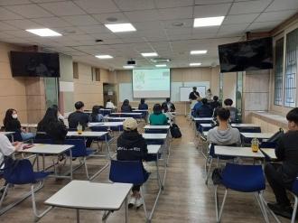 미래세대 V리더 어스어스팀, 호남대학교 프로젝트 리더 활동