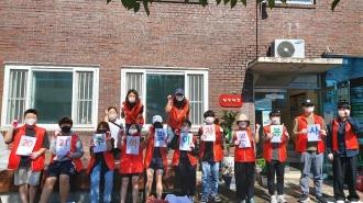 첨단우미3차 마을봉사단 - 추석맞이 환경정화 활동