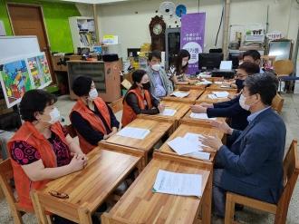 광주광역시   자치행정국 - 동캠프 방문