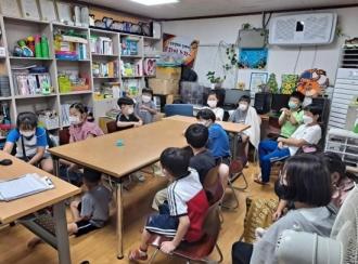 신흥동, 비아동 - '나를 위한 지구살리기 환경교육'